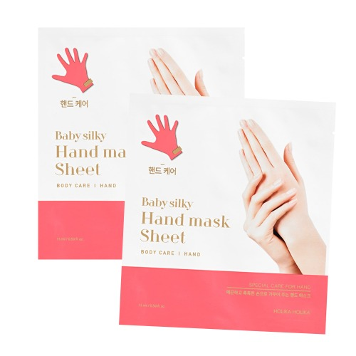 Baby Silky Hand Mask Sheet 15ml * 2pcs